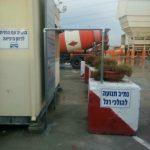 שערים לנתיבי תנועת הולכי רגל במפעל בטון 3